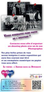 exposition-photos